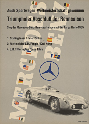 Mercedes Benz Triumphaler Abschluss, Anonymous Artists