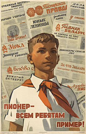 Russian - Boy with Propaganda Newspapers, Anonymous Artists