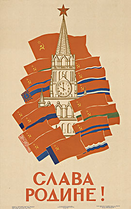 Anonymous Artists - Russian - Flags and Church Tower border=
