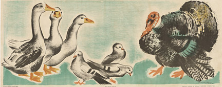Ducks - children's panel, Anonymous Artists
