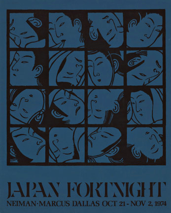 Japan Fortnight, Anonymous Artists