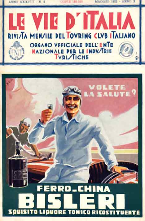 Le Vie D' Italia- Bisleri RaceCar, Anonymous Artists