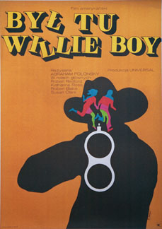 Anonymous Artists - Tell them Willie Boy is Here border=