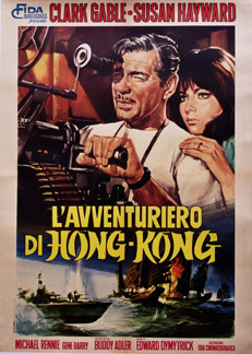 Risultati immagini per L'Avventuriero di Hong Kong