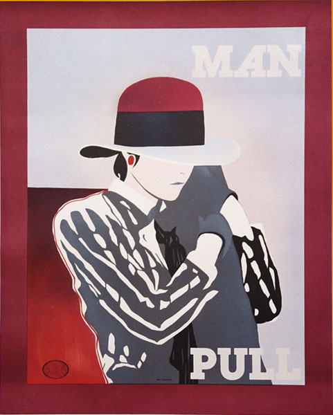 Pull Man, Anonymous Artists