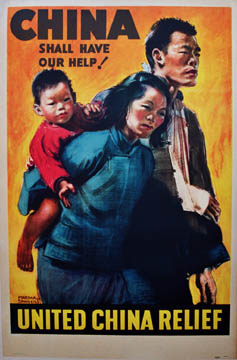 Martha Sawyers - China Shall Have Our Help! border=