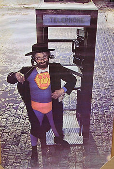 Title: Jewish Superman Telephone Booth , Date: 1967 , Size: 22.25 x 34.5 , Medium: Offset-Lithograph , Price: $150
