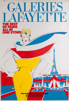 Title: GALERIES LAFAYETTE , Date: C. 1980'S , Size: 47