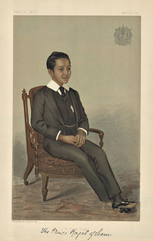 Title: A Prince Royal , Date: 10 x 15 , Size: 1895 , Medium: Lithograph , Price: $95